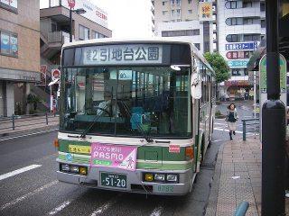 Uni_0833