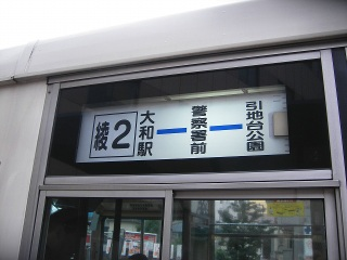 Uni_0834