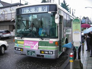 Uni_0838