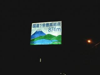 Uni_1219_2