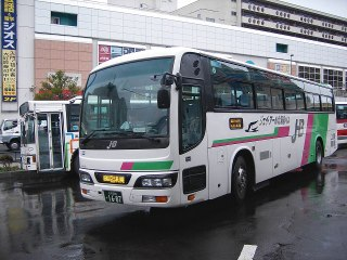 Uni_0693