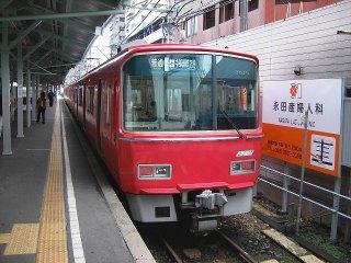 Uni_0880