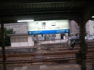 Uni_1069