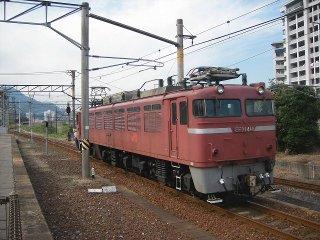 Uni_1083