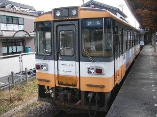 Uni_1258