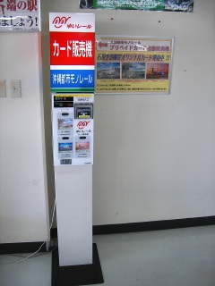 Uni_9851