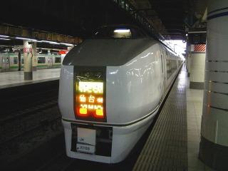 Uni_0930