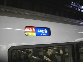 Uni_0931