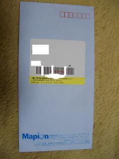 Imgp1333