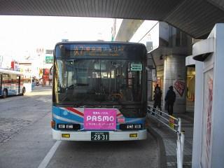 Imgp1081