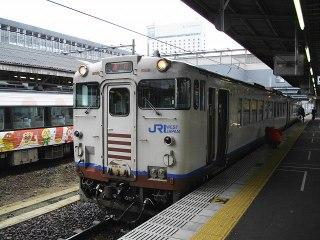 Imgp2338