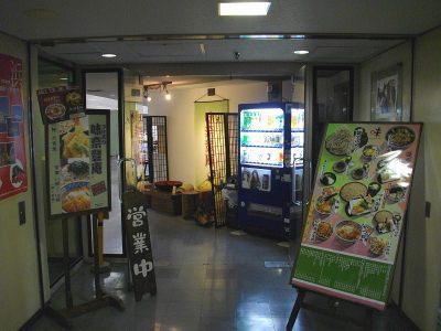 Imgp4690
