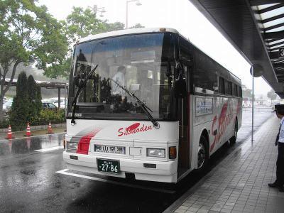 Imgp5369