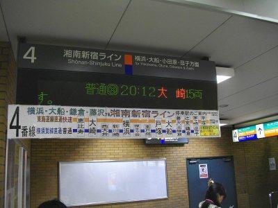 Imgp6268