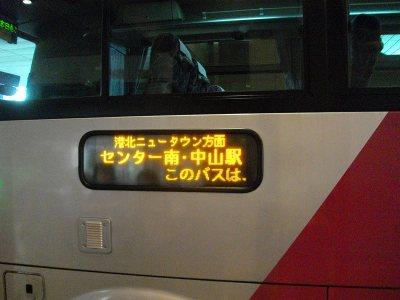 Imgp5654