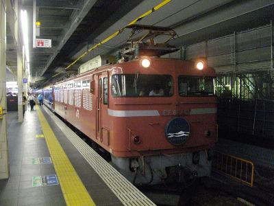Imgp6368