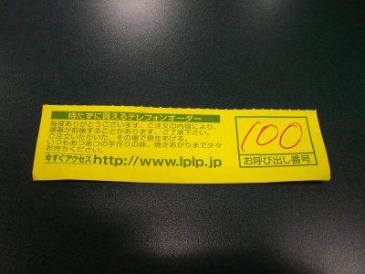 Imgp6447