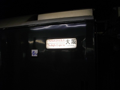 Imgp6610