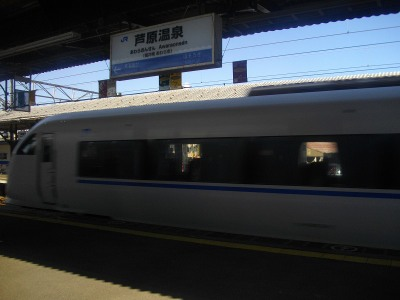 Imgp6677