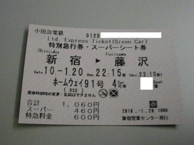 Imgp9416