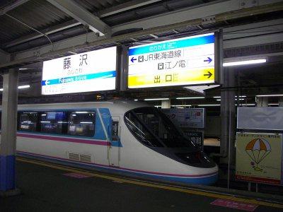 Imgp9423