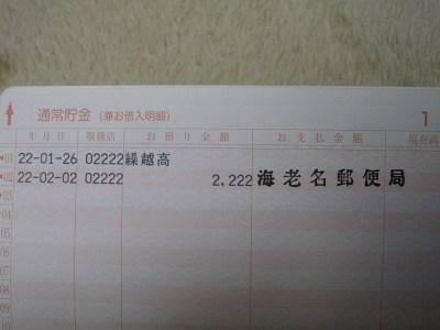 Imgp9534