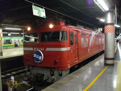 Imgp7599