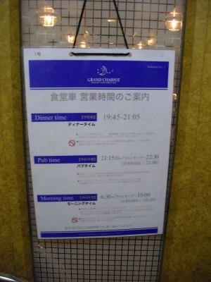 Imgp7613