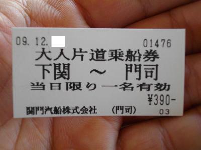 Imgp8595