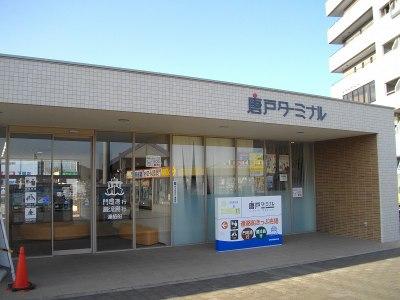 Imgp8602