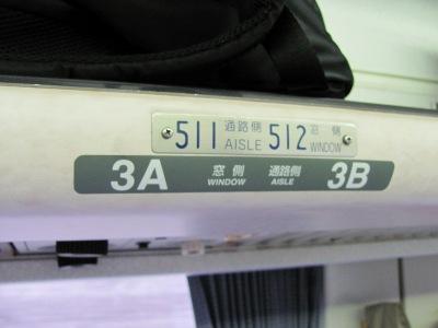 Img_0247
