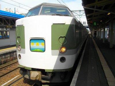 Imgp0930