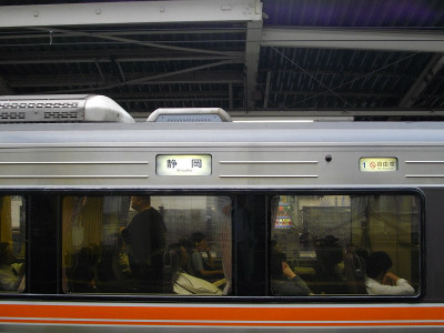 Imgp4833