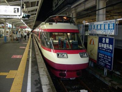 Uni_3400