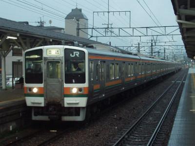 Pa110035