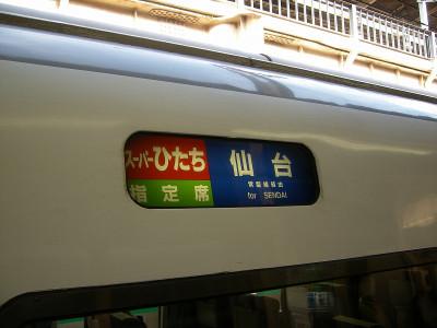 Uni_0933
