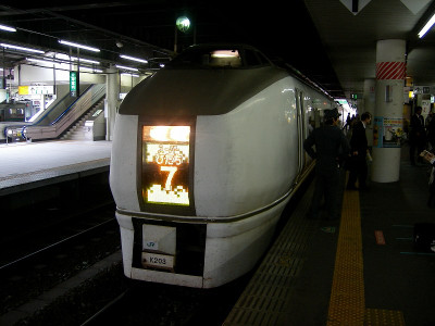 Uni_0936