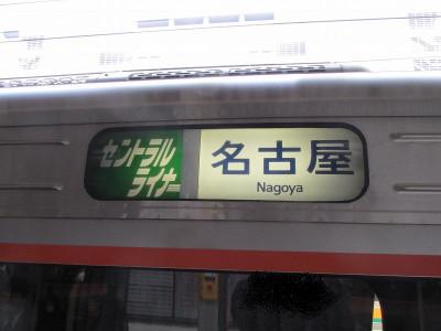 Img_4955
