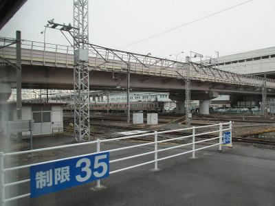 Img_3615