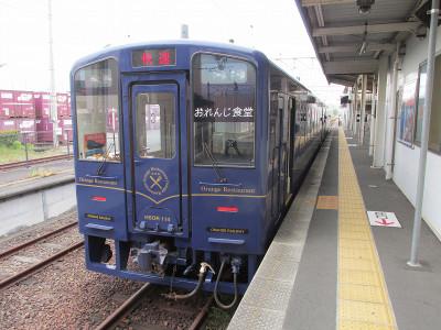 Img_9379