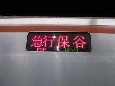 Img_0980