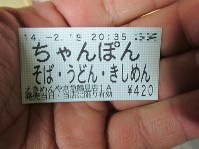 Img_7988