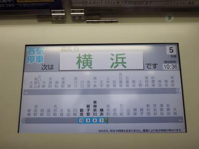 Imgp0956