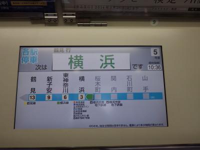Imgp0958