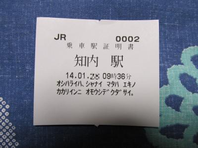 Img_7409_2