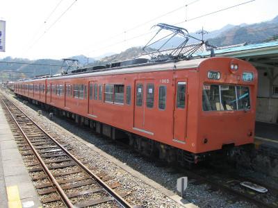 Img_6716