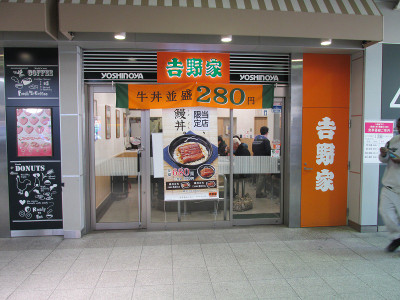 Img_7910