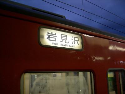 Uni_0567