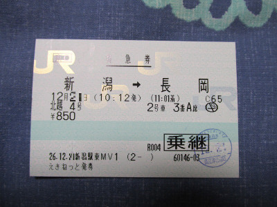 Img_1760