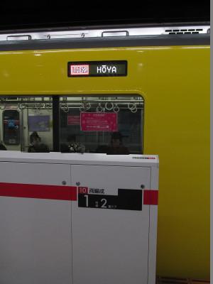 Img_4410